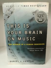 This Is Your Brain on Music: The Science of a Human Obsession by  Daniel J. Levitin(音乐)英文原版书