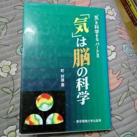 日文原版(如图).