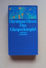 玻璃球游戏  Das Glasperlenspiel 【德文版】