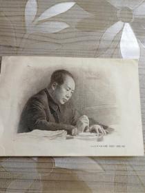 毛主席画片一张;12.5*8.3cm;人民美术出版社出版;T8027.4820(64)人民币印刷,纹路清楚,有手感