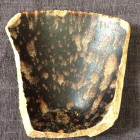 吉州窑鹧鸪斑卧足盏连底瓷片