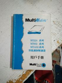 MT224系列、MT932系列、MT432系列智能调制解调器用户手册