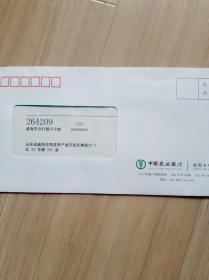 《中国农业银行》2008--6--10...