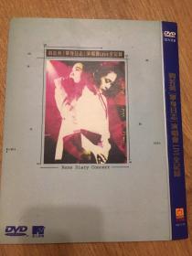 实拍 音乐DVD 刘若英 单身日志演唱会Live全记录