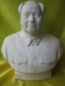 山东25公分精品文革毛主席瓷像《编号17》