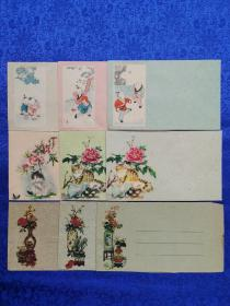 新中国美术封九枚,图案精美,设计古朴,收藏佳品。