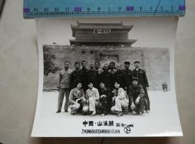 中国山海关留念1984年老干部合影