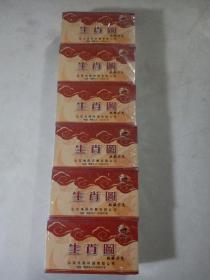 生肖图扑克山东海扬印刷有限公司麒麟NO.T9007[12盒合售批发价]