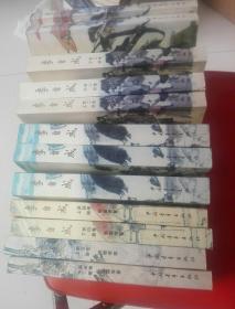 李自成全五卷共十二册