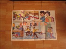九年义务教育三年制、四年制初级中学英语第一册教学挂图 第16单元(52x76cm)