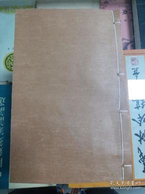 二十四史九通政典类要合编 三百二十卷 存(卷31~38) 清代线装书配本专区66