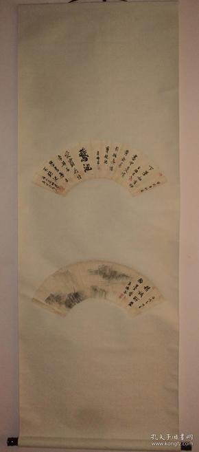【【特价拍卖】】、清末、 【吴佛】、设色山水 书法 、两幅扇面裱在一起