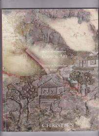 2008年  佳士得 【中国艺术】专拍 图录