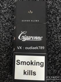 俄罗斯 卡比龙 迷你中长支 烟盒 烟标收藏 烟盒收集