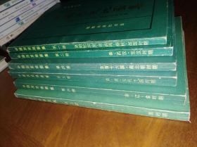 中国历史地图集 (平装本) 1.2.4.5.6.8 共6本