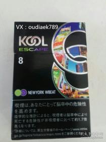 日本原产 KOOL双爆珠 烟盒收藏 烟标收集