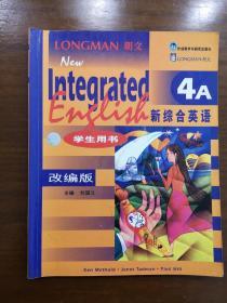 新综合英语(4A)(学生用书)(改编版)