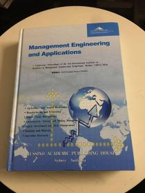 Management Engineering and Applications