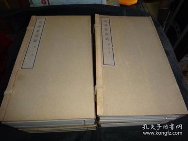 毛泽东选集线装本 四函白宣纸 16册全根据1964年线装本缩小制版1965年版一版一印,品好难得