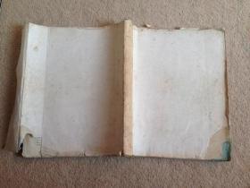 History of the Nations【此书品相不好,有破损的页面,图书名称以图片为准,不知是否缺页,破损请参考图片】