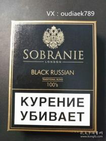 俄罗斯 寿百年 烟标 烟盒 黑寿