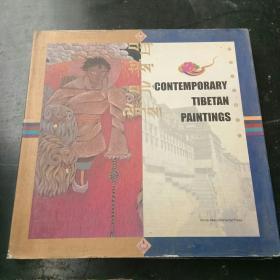 Contemporary Tibetan paintings