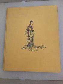 民国时期外文版    精装    中国古典小说戏剧之类的书,插图精美