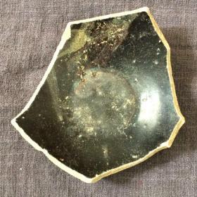 吉州窑黑釉大写意盏带底瓷片
