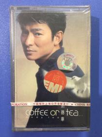 杜德伟《coffee or tea》专辑.原装磁带.全新未拆封