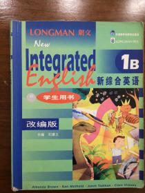 新综合英语 1B--改编版 (学生用书)