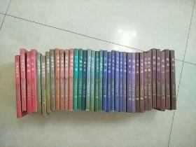 金庸作品集 全三十六册