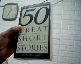 50 GREAT SHORT STORIES短篇小说精粹50篇【国产英文版】