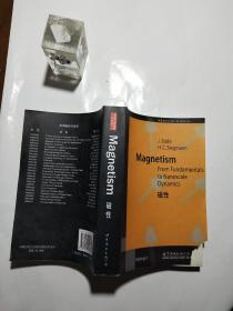 磁性(英文影印版)