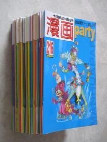 漫画party    2003年-2016年 共107本     详见描述