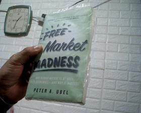 FREE MANKET MADNESS【个人理财】国产 英文版