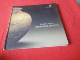 ANTIQUITIES FROM  THE UNITED ARAB EMIRATES