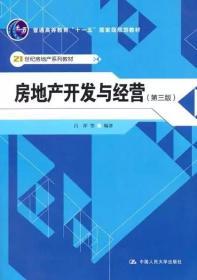 中英文科技论文写作(第2版)