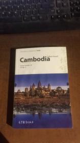 柬埔寨:体验世界文化之旅阅读文库·英文