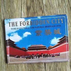 紫禁城   明信片10张