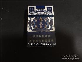 宝岛台湾的烟标 蓝梅花王 烟盒收集 烟标收集
