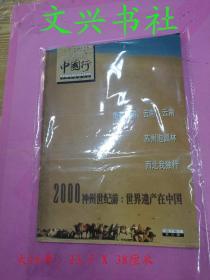 大16开图书塑料袋0.13元一只