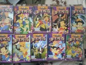 52集大型动画系列丛书:哪咤传奇(1-10册全)