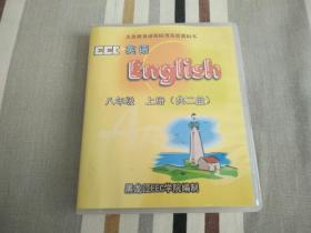 磁带EEC英语八年级上册