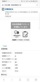 详说民事基本六法(全套10册)日文原版精装