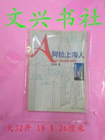 大32开图书塑料袋【0.11元一只】
