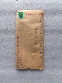 日本实寄封 04