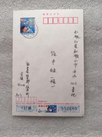 日本明信片 01