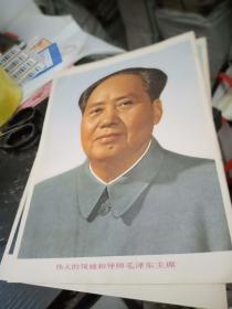 画像   伟大的领袖和导师毛泽东主席和华国锋主席