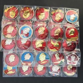 红色收藏文革勋章像章徽章毛主席像章胸章十枚一套实物拍摄中号