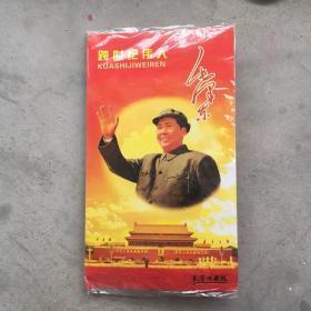毛主席像章徽章收藏红色收藏毛主席像章胸章120枚实物拍摄